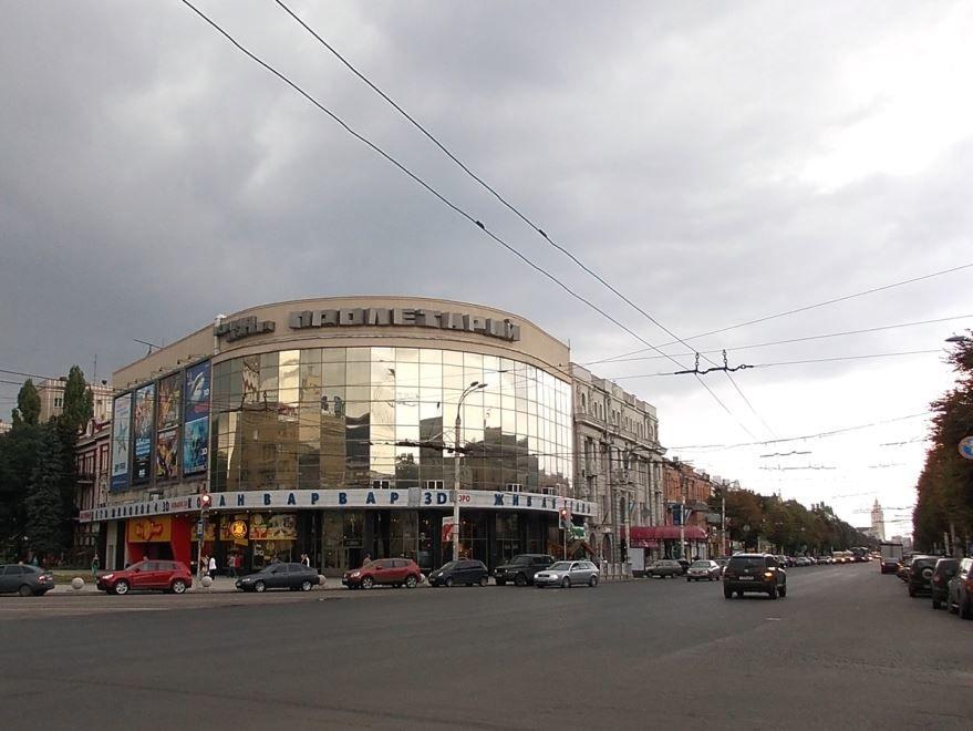 Скачать онлайн бесплатно красивое фото кинотеатр Пролетарий город Воронеж 2019