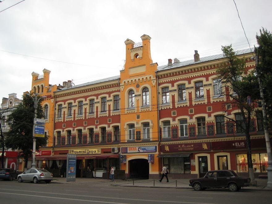 Проспект Революции город Воронеж