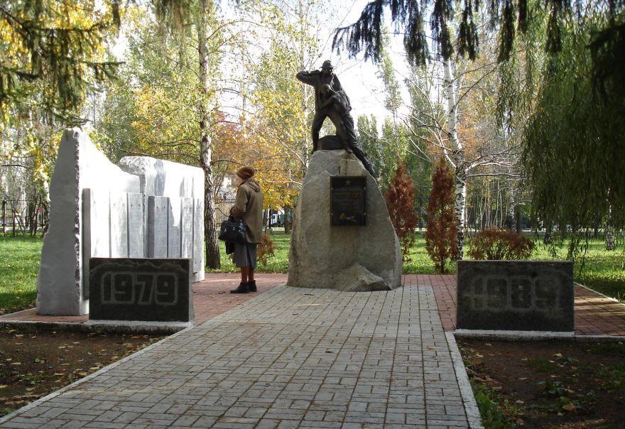 Памятник Героям-Афганцам город Тольятти