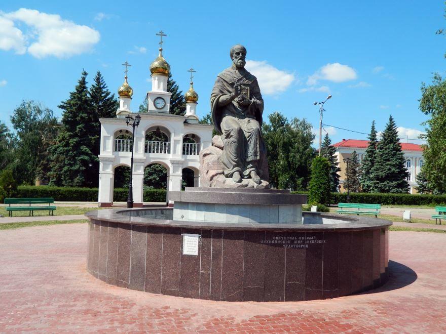 Памятник Николаю Чудотворцу город Тольятти