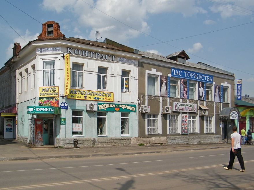 Александров Старый город