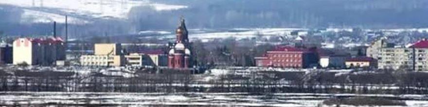 Смотреть красивый вид села Алексеевка Уфимского района