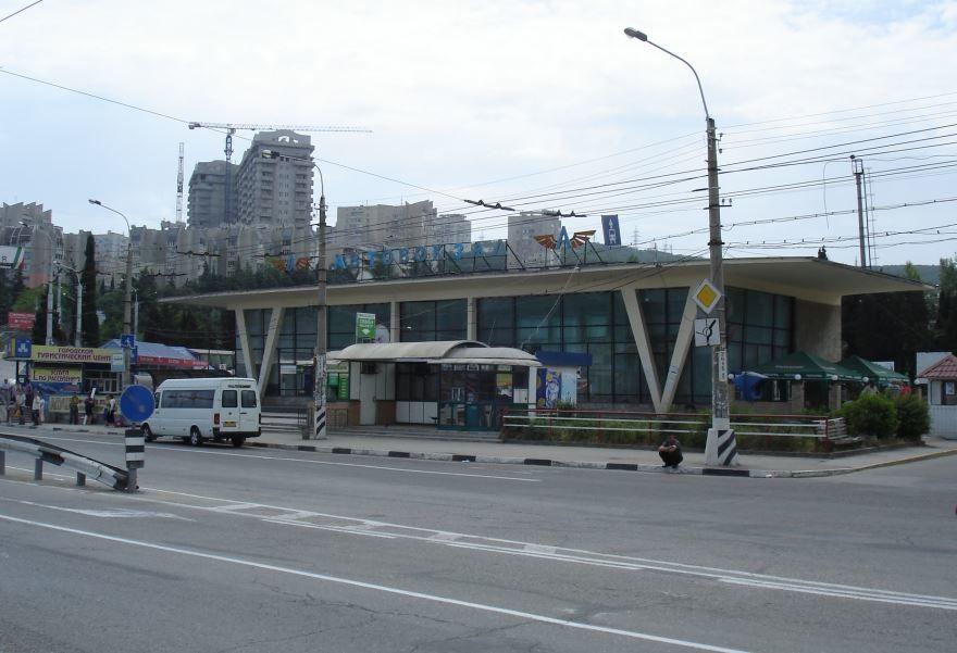 Скачать онлайн бесплатно фото города Алушта автовокзал