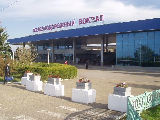 Железнодорожный вокзал город Анапа