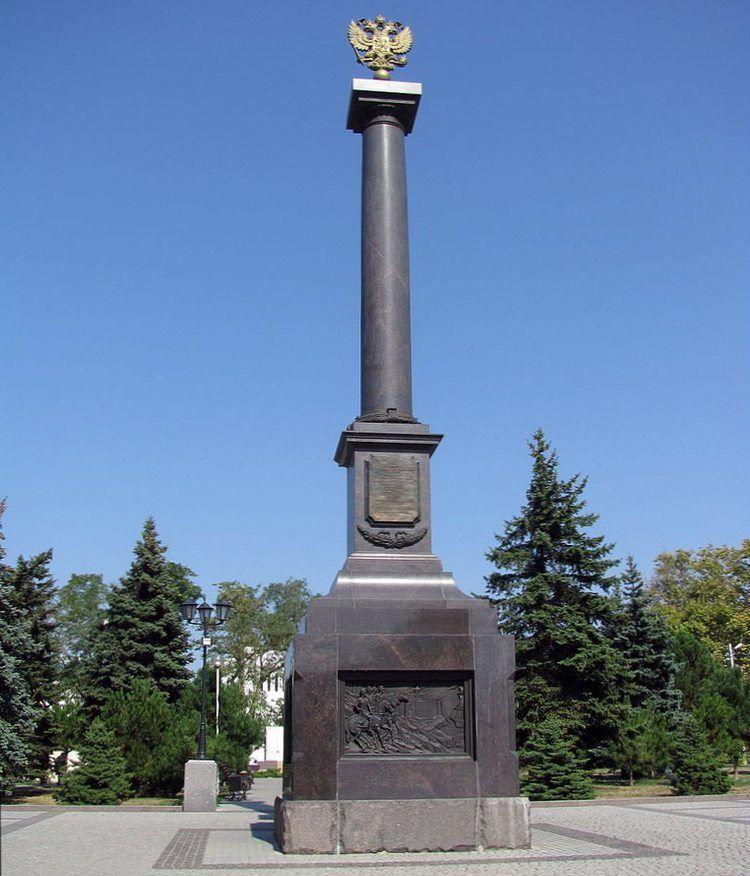 Анапа город Воинской Славы Краснодарский край