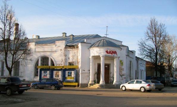 Смотреть лучшее фото города Арзамас кинотеатр Искра