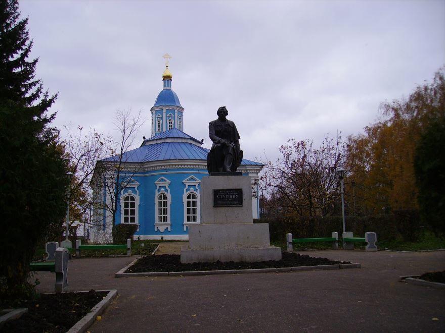 Памятник Стапину город Арзамас