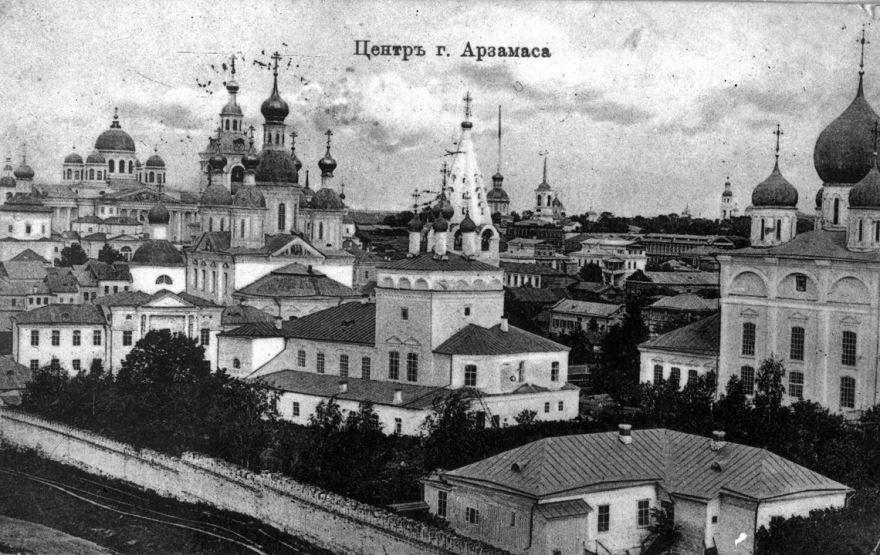 Смотреть лучшее старинное фото центр города Арзамас в хорошем качестве