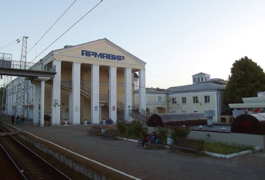 Железнодорожный вокзал город Армавир