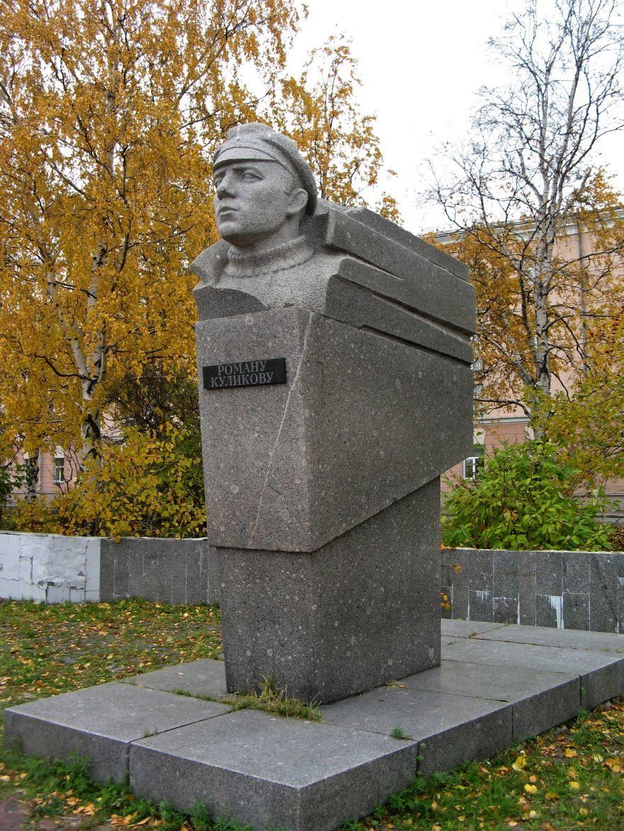 Памятник Роману Куликову город Архангельск