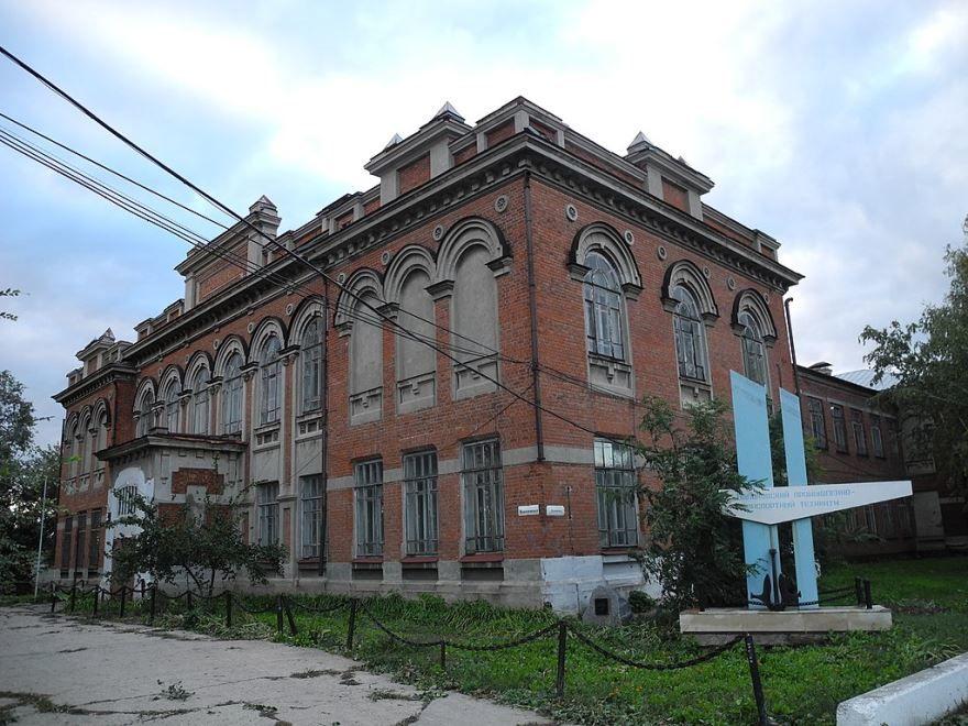 Скачать онлайн бесплатно лучшее фото города Балаково улица Ленина