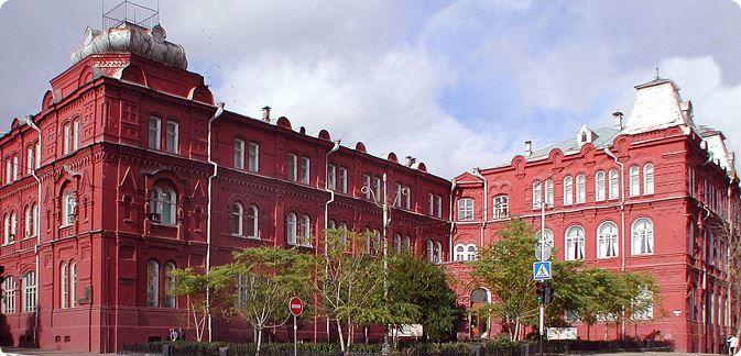 Краеведческий музей города Астрахань