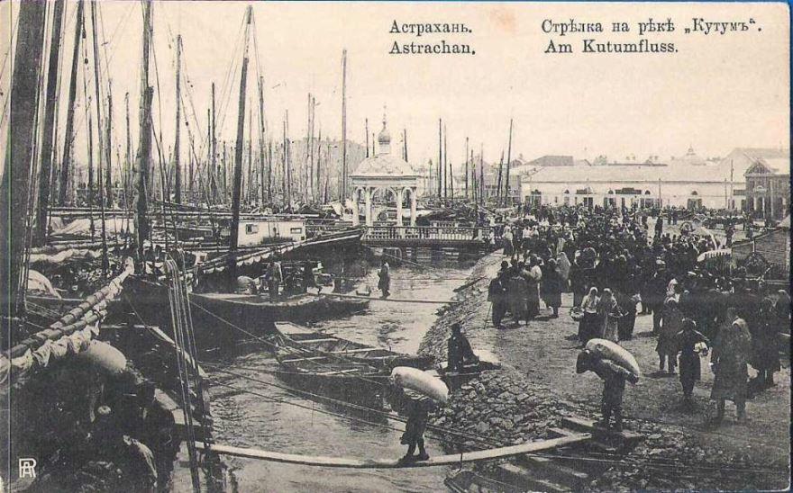 Скачать онлайн бесплатно лучшее старинное фото города Астрахань в хорошем качестве