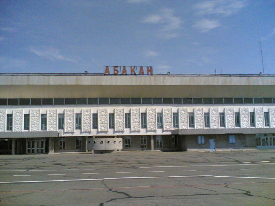 Смотреть красивое фото здание Аэропорта город Абакан Хакасия