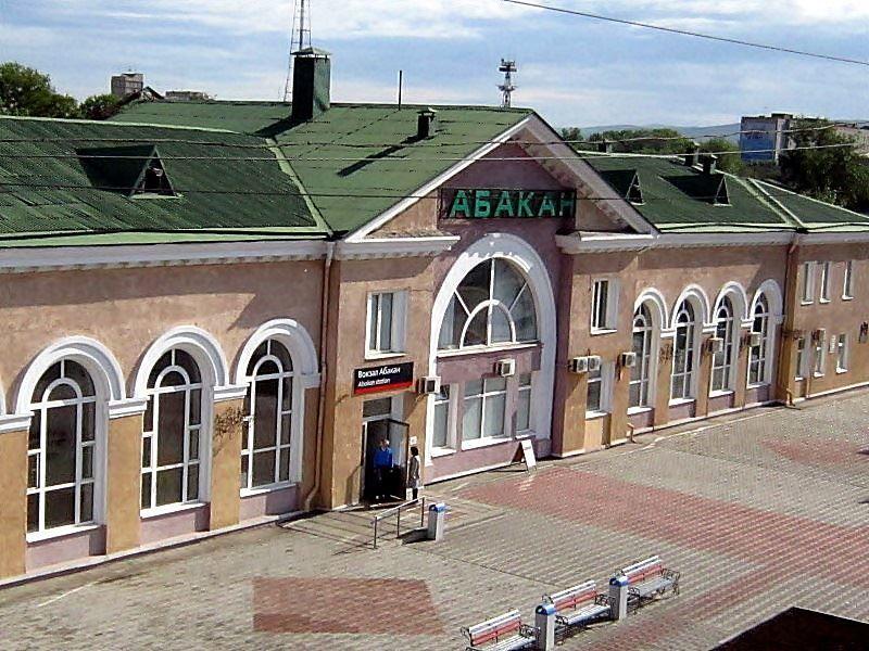 Железнодорожный вокзал город Абакан