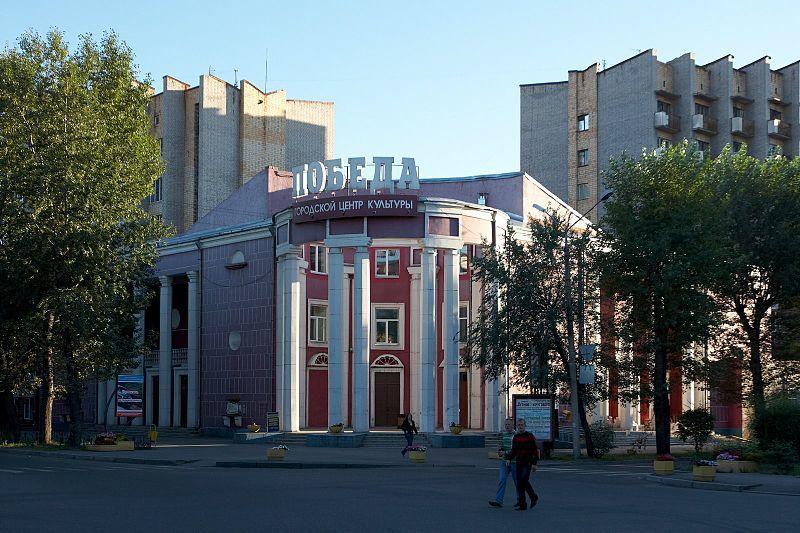 Городской центр культуры город Абакан