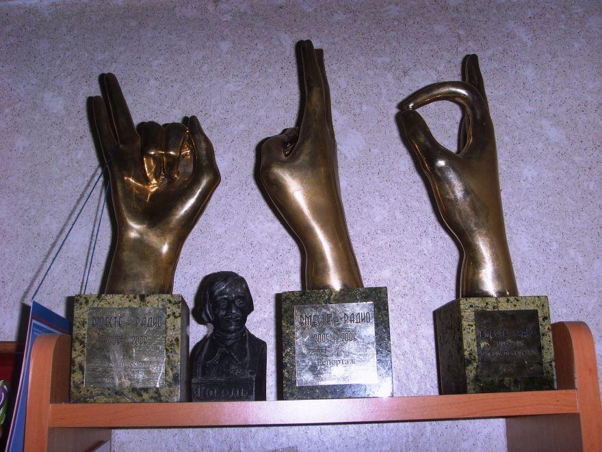 Награды радио город Абакан