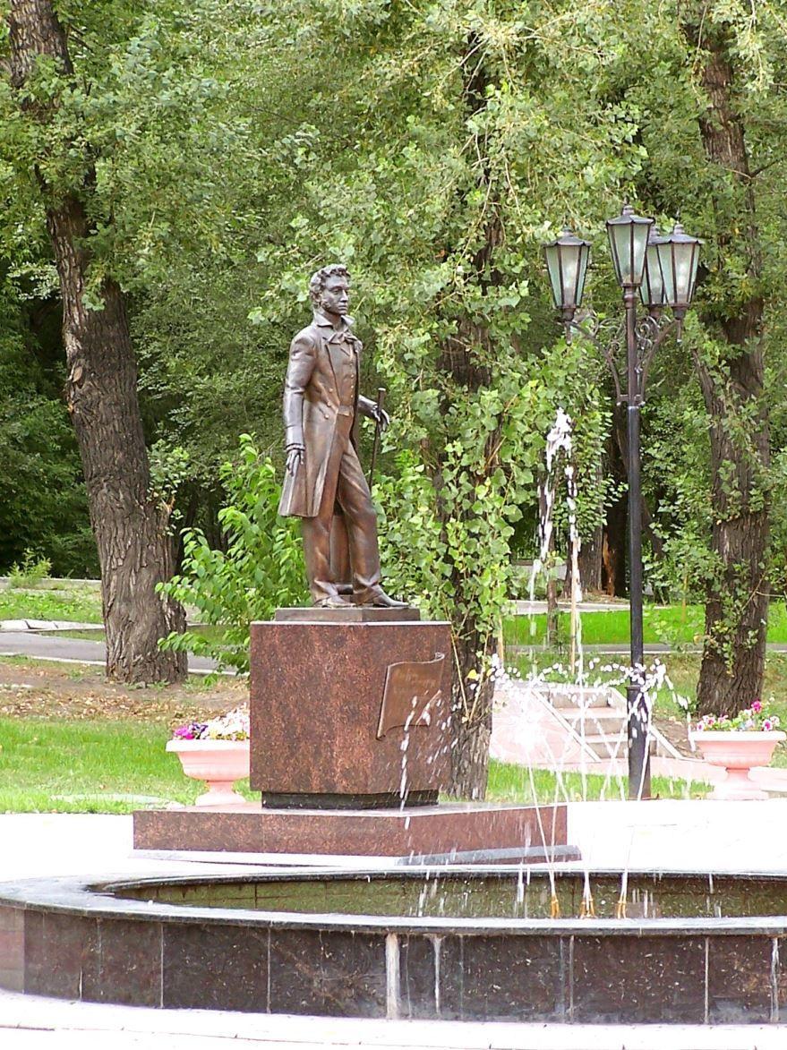 Памятник А.С. Пушкину город Абакан