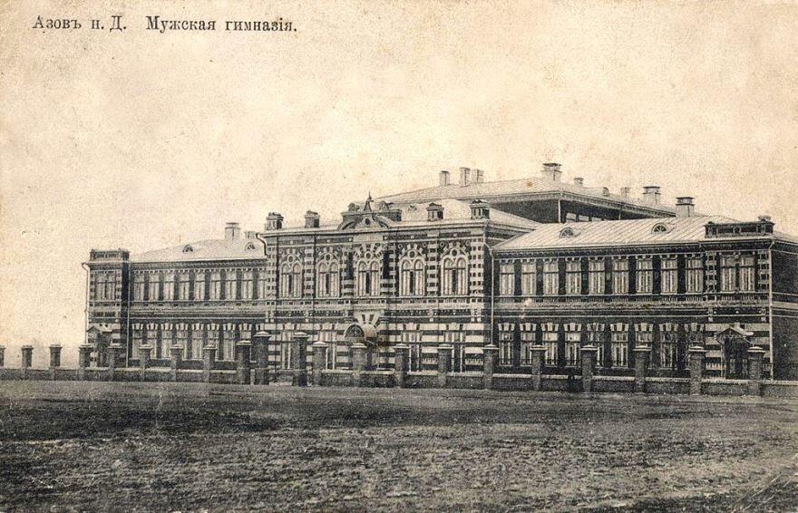 Смотреть лучшее старинное фото Мужская гимназия город Азов Ростовская область