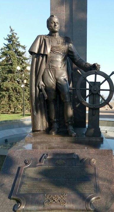 Памятник М.П.Лазареву город Азов
