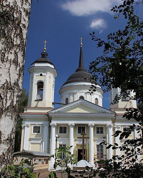 Церковь Спаса Преображения Петра Яковлевское город Балашиха Московская область