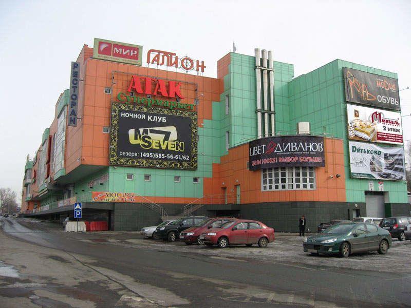 Торговый центр Галион город Балашиха