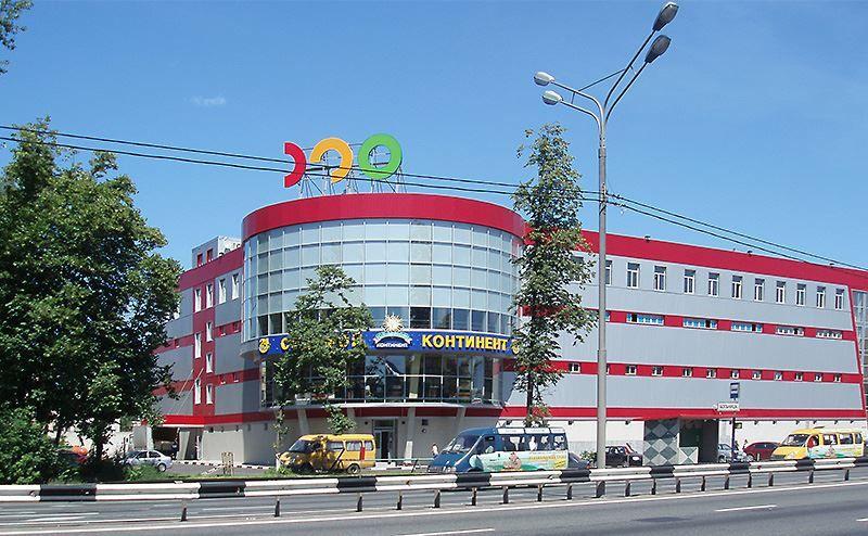Торговый центр Светофор город Балашиха