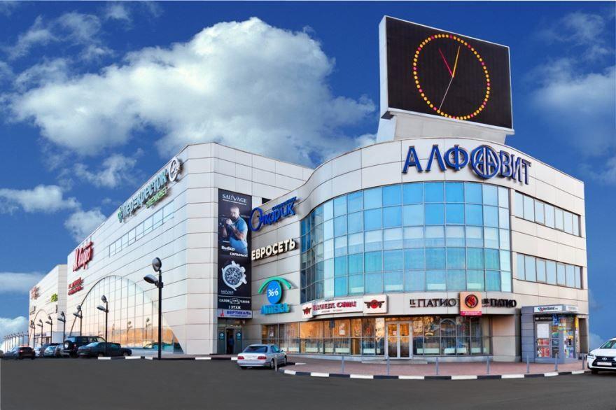 Торговый центр Вертикаль город Балашиха