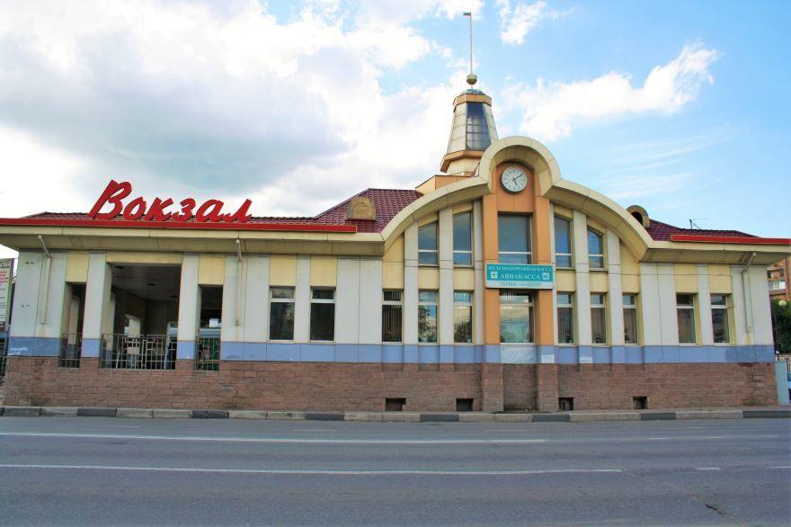 Железнодорожный вокзал город Балашиха