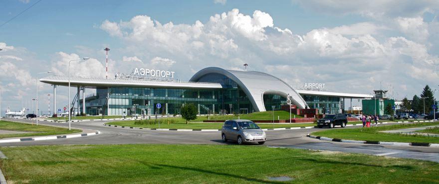 Смотреть красивое фото Аэропорт в городе Белгород
