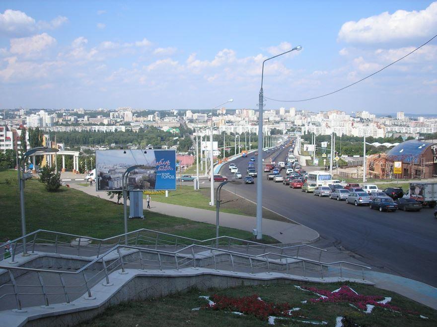 Панорама центральной части города Белгород