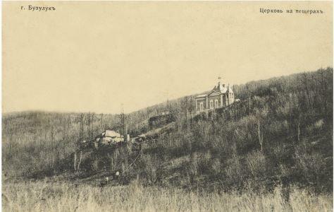 Смотреть лучшее старинное фото города Бузулук в хорошем качестве
