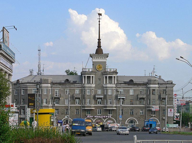 Скачать онлайн бесплатно красивое фото с красивой архитектурой города Барнаул в хорошем качестве