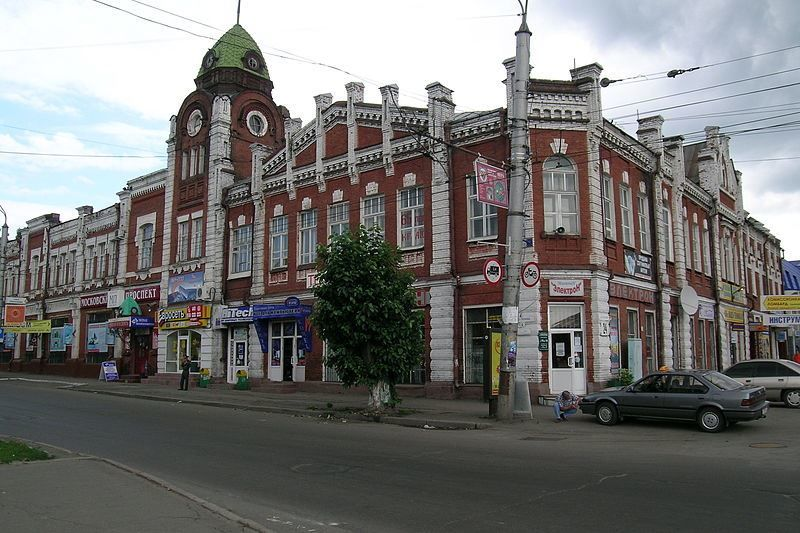 Смотреть красивое фото Барнаул старый город