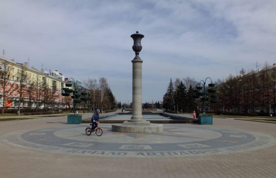 Смотреть красивое фото Площадь ветеранов в городе Барнаул в хорошем качестве