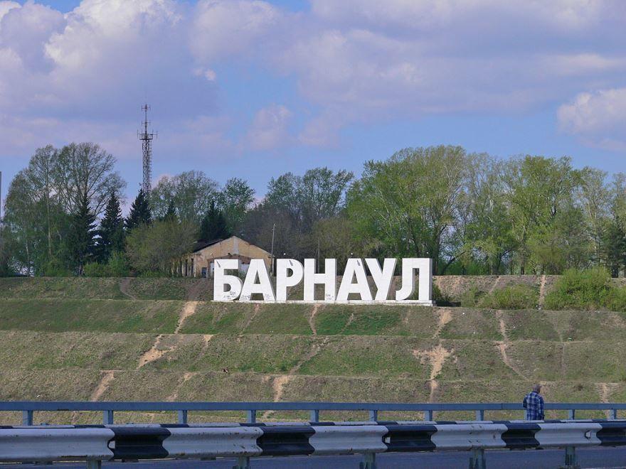 Стела города Барнаул
