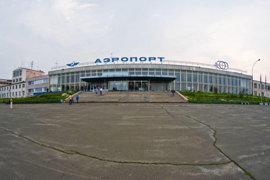 Смотреть красивое фото Аэропорт города Братск 2018