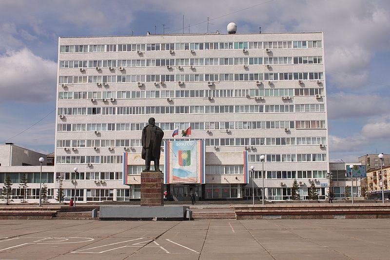 Здание городской Думы город Братск