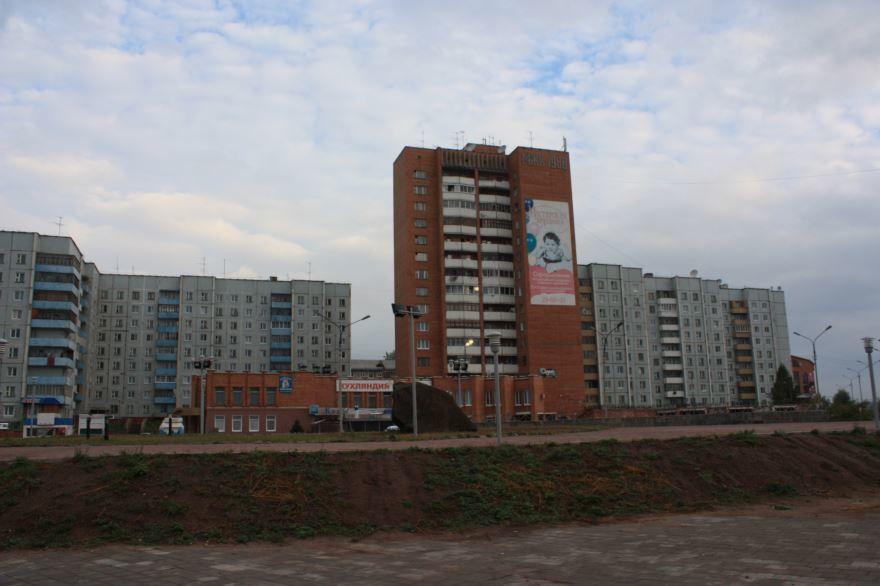 Скачать онлайн бесплатно лучшее фото города Братск панорама города в хорошем качестве