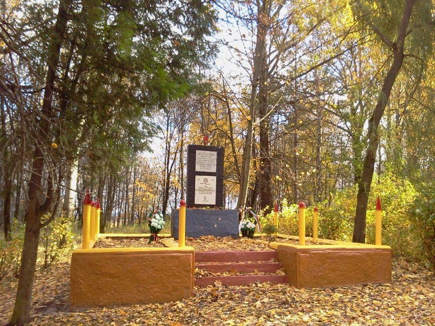 Братская могила советских воинов в городе Брянск