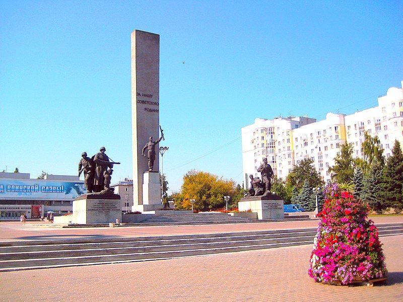 Памятник Освободителям города Брянска