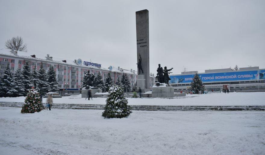 Площадь партизан зимой город Брянск
