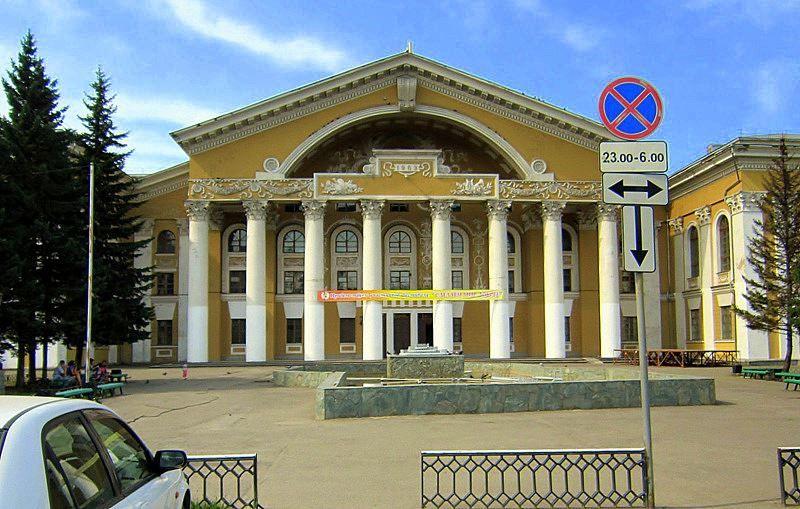 Городской Дворец культуры город Бийск 2019