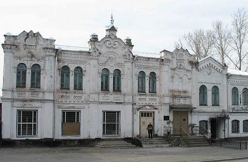 Торговый дом Гилева город Бийск