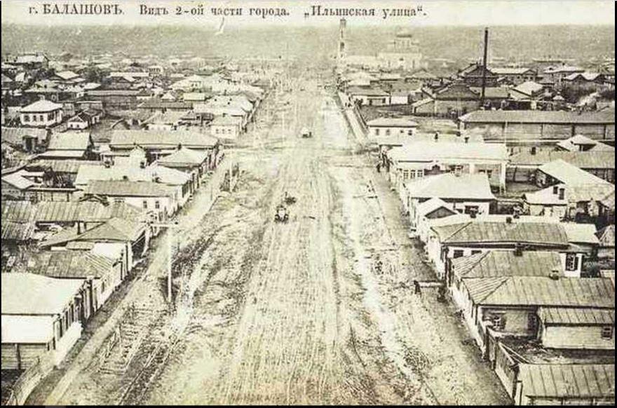 Смотреть красивое старинное фото вид города Балашов
