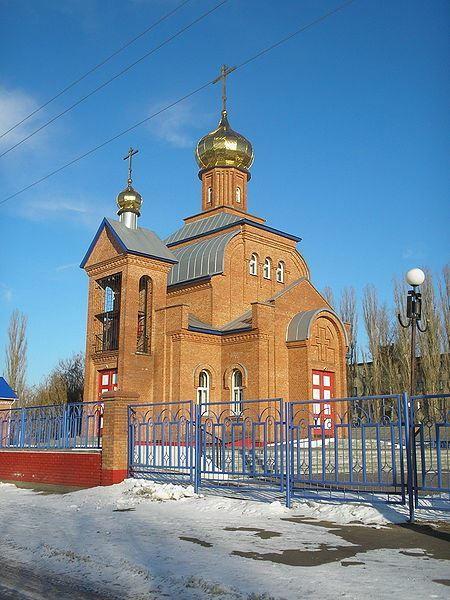 Церковь в честь иконы Божьей Матери город Балашов