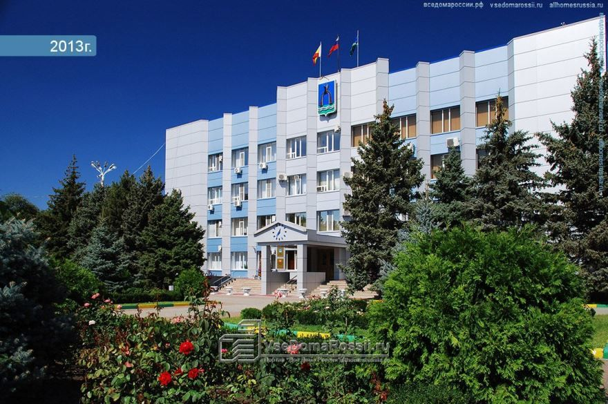 Здание администрации города Батайск 2019