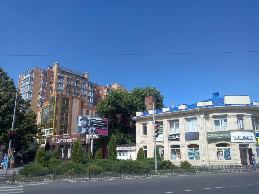 Город Батайск центр перекресток улиц Кирова и Энгельса