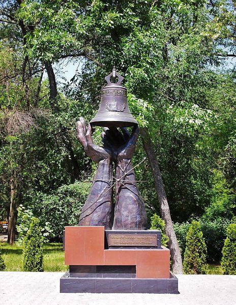 Памятник героям Чернобыля город Батайск
