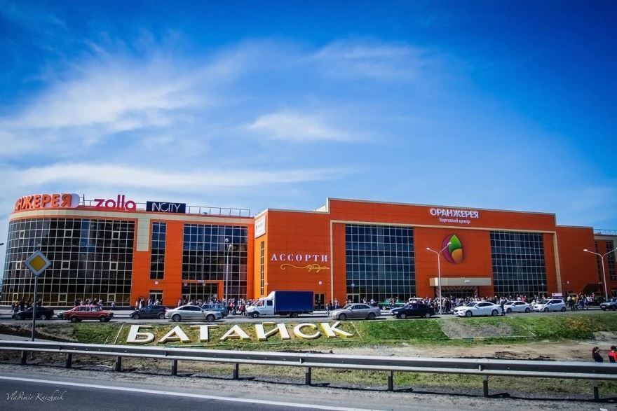 Торговый центр Оранжерея город Батайск